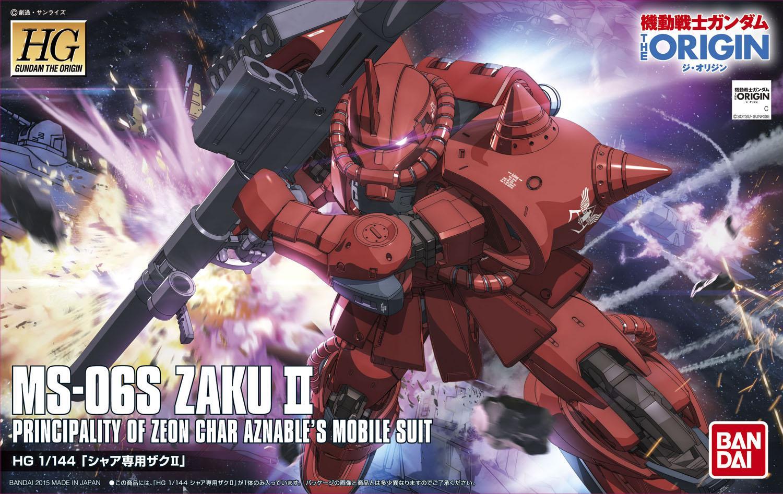 【HGTO】MS-06S ZAKUⅡ (シャア専用)