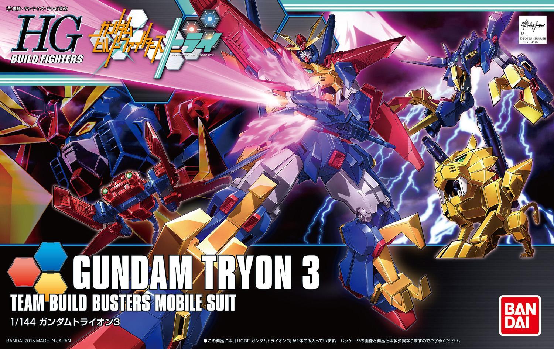 【おまけ】GUNDAM TRYON3 本当にパチグミです。。。アンド予告。(レビュー)