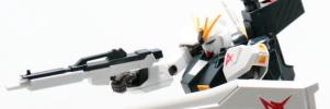 【HGUC】RX-93 ν GUNDAM