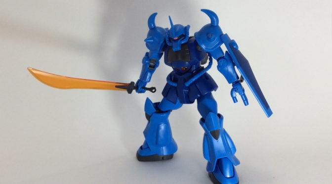 【HGUC】MS-07B グフ(ヤスリのチカラ!)