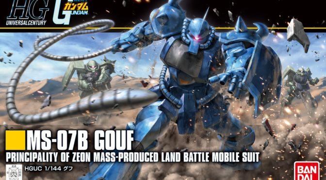 【HGUC】MS-07B グフ(今回は無塗装だ!)+ ターンA