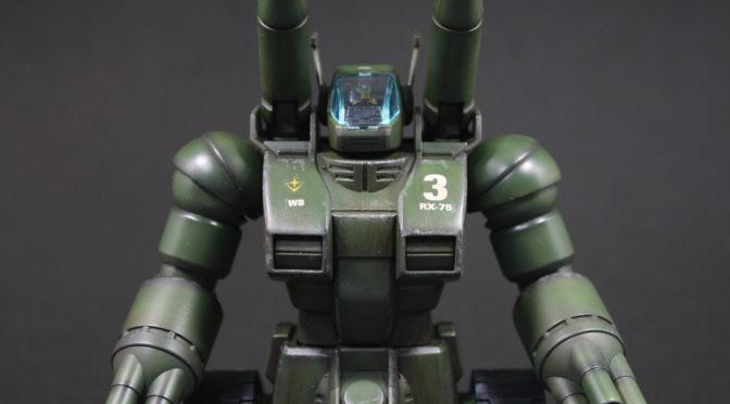 【HGUC】RX-75ガンタンク(完成、俺V作戦。。。)