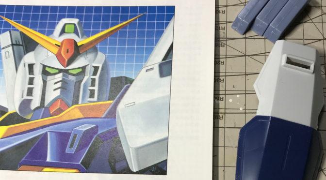 【旧キット】 RX-178 ガンダムMK2 (いくぜ、無改造コンペ!)