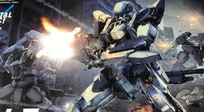 【BANDAI】 ARX-7 アーバレスト(たまには最新キットを。。。)