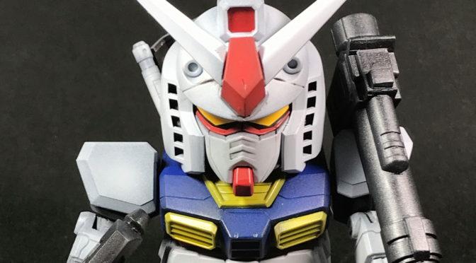 【BB戦士】RX-78-2ガンダム(黒立ち上げ、完成編)