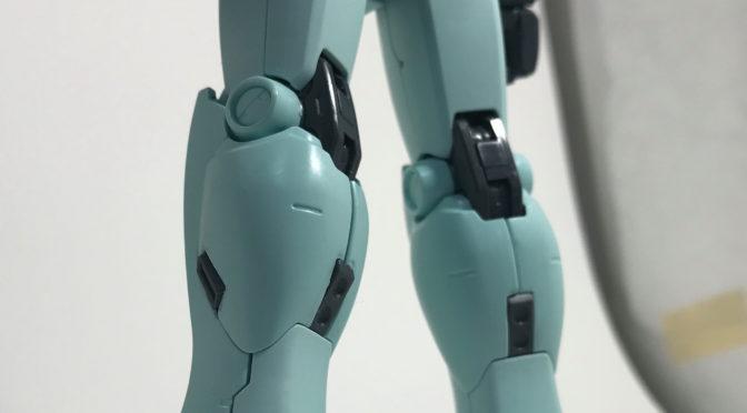 【MG】RGM-79 ジム ver2.0(ディティールアップ。。。)