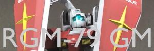【HGGT】RGM-79 GM