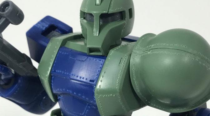 【HGUC】MS-05 旧ザク(リベットを打つときのコツ。。。)