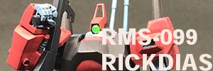【HGUC】RMS-099RICKDIAS