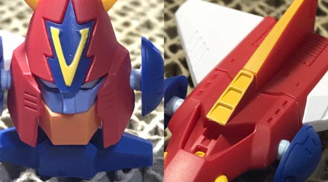【スーパーミニプラ】コンバトラーV(その1:これは技術の塊だ。。。)