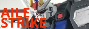 【HGCE】GAT-X105 エールストライク