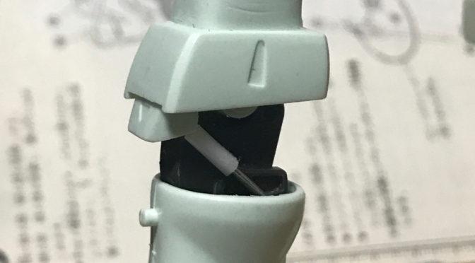 【旧キット】1/144 重装備型エルガイムMK-1(その6:膝関節のディティールアップ。。。)