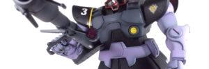 【HGUC】MS-09/MS-09R リックドム(MAX塗り完成!クリア塗装で仕上げ。)